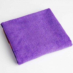 Салфетка универсальная из микрофибры 40х60см 14МР-027 фиолетовая