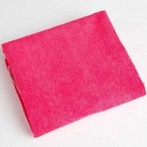 Салфетка универсальная из микрофибры 50х70см 14МР-028 розовая