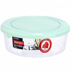 Ёмкость для хранения продуктов круглая 0,5л PATTERN РТ1098/КМТ-26 мятная