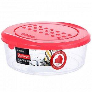 Ёмкость для хранения продуктов круглая 0,5л PATTERN РТ1098КОРАЛ-26PN коралловая