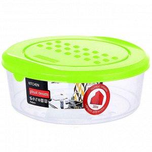 Ёмкость для хранения продуктов круглая 0,5л PATTERN РТ1098ЛАЙМ-26PN лаймовая