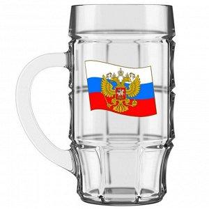 "Кружка для пива 500 мл 1030-Д ""Герб на флаге"""