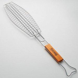 """Решетка-барбекю для рыбы """"Донская"""" 66х13см ЯР-800"""