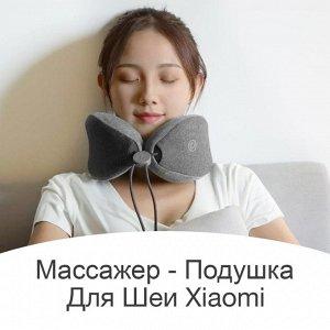 Массажер для шеи Xiaomi Mi LeFan