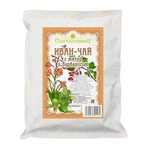 «Иван-чай с мятой и барбарисом» НОВИНКА!