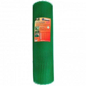 Сетка садовая пластиковая ромбическая Гидроагрегат 40x40мм, 1.5x20м, зеленая