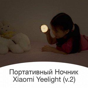 Ночник Xiaomi Yeelight Smart Night Light (v.1)