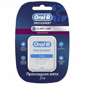Орал-Би Нить Зубная Про-Эксперт Клиник 25М
