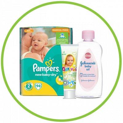 O`Vitaмины-23- здоровье и красота! Аптечка! Для иммунитета! — Гигиена и уход для детей — Детская гигиена и уход