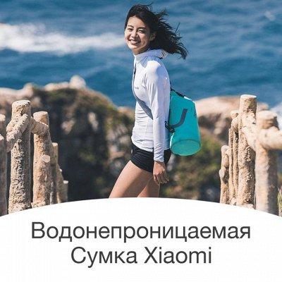 ❤Xiaomi умные устройства❤ В наличии во Владивостоке❤  — Xiaomi. Одежда, обувь, аксессуары — Аксессуары