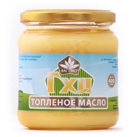 Масло Гхи. Продукция из полбы ВАСТЭКО - 32