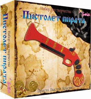Пистолет Пирата Со скидкой! Старая цена 210