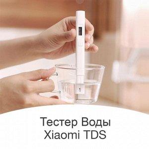 Тестер качества воды TDS Xiaomi Mi