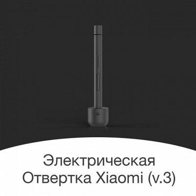 ❤Xiaomi умные устройства❤ В наличии во Владивостоке❤ — Xiaomi. Инструменты — Инструменты и оборудование