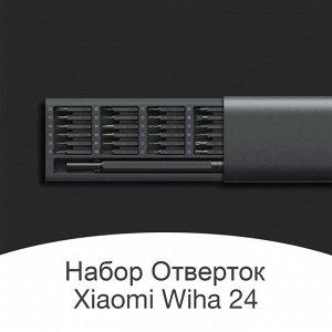 Набор отверток Xiaomi Mi Wiha 24