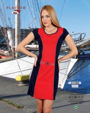 Отличное турецкое платье