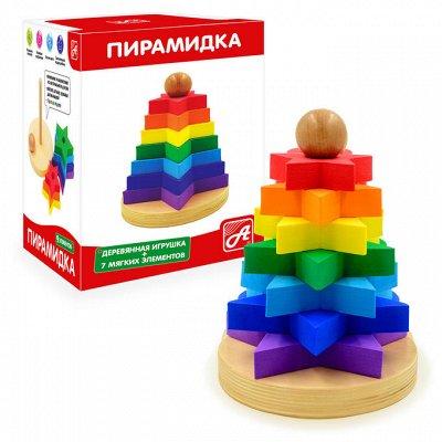 ТМ Нескучные игры! Игрушки и игры деткам от производителя!   — Деревянные развивающие игрушки — Развивающие игрушки