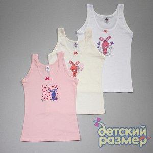 Майка розовая, р-р. 92-98