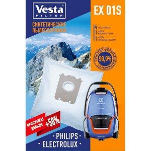 Пылесборники EX01S (синтетические)