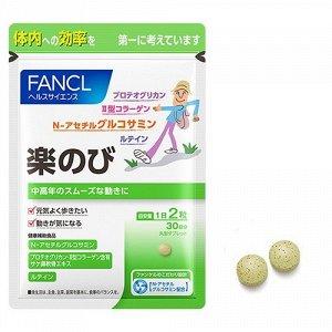 Глюкозамин и протеогликан Rakunobi FANCL