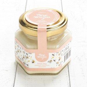 Крем-мёд таежный с маточным молочком Вкус Жизни New 100 гр