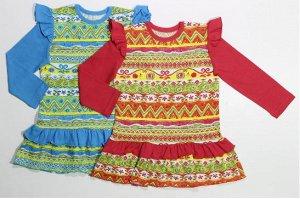 Платье детское (комб/дл р.)