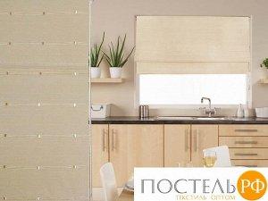 Новая римская штора на кухонное окно стандарного дальспецстроевского дома