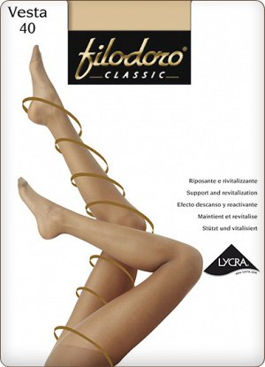Колготки с утягивающими шортиками и распределенным по ноге давлением 40 ден
