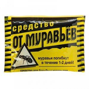 """Дуст от муравьев """"Абсолют"""", пакет, 25 г"""