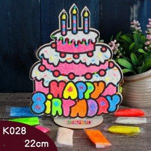 Аппликация пластилином С днём рождения