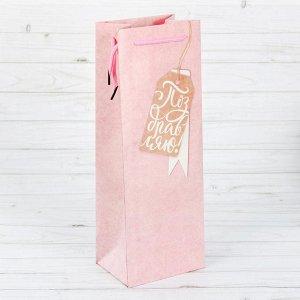 Пакет подарочный под бутылку