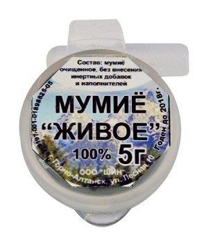 Мумие Живое горно-алтайское 5 гр