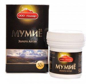 """Мумиё """"Золото Алтая"""" 50 гр"""