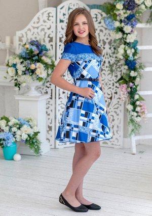 Рауза синий