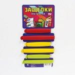 Зажимы для пакетов Клип-Пак 6 штук