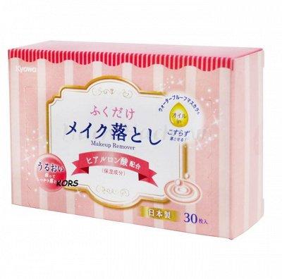 Бытовая химия и косметика из Японии 53 — Салфетки для снятия макияжа — Салфетки для снятия макияжа