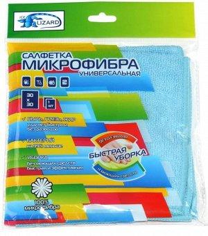 Салфетка из микрофибры универсальная  30*30 1шт/упак