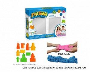Песок игровой для лепки 450 гр, с формочками, кор. 28*21*4,5 см