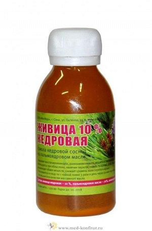 Живица кедровая 10% на пальмовом масле 120 мл