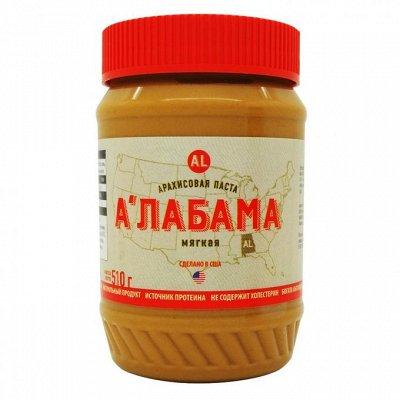 Кофе,соусы,приправы-продуктовый из Японии — Арахисовая паста США —