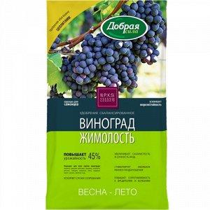 Добрая сила Виноград, Жимолость 0,9 кг (1/12)