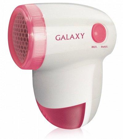 Бытовая техника и посуда GALAXY. Гарантия 1 год!  — Машинка для удаления катышков — Для дома