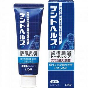 """Зубная паста """"Dent Health SP"""" для профилактики опущения, кровоточивости десен и неприятного запаха изо рта (коробка) 90 г / 60"""