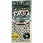 Мочалка для тела (мягкая с угольной нитью) 1 шт (24 см х 100 см)