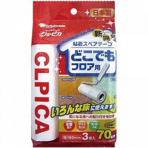СМЕННЫЕ блоки липкой ленты  для чистки полов (универсальные), (160 мм х 90 листов) х 3 рулона  / 20
