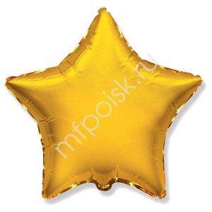 """Мини Звезда GOLD 9""""/23 см фольгированный шар"""
