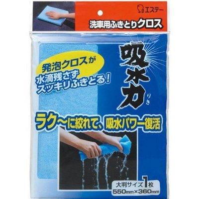 Моя Япония, Корея-93 — Салфетки для мытья автомобиля — Химия и косметика