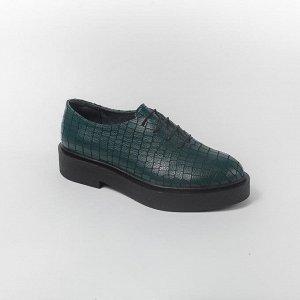 Ботинки зеленого цвета