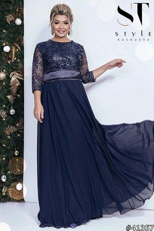 Платье 41357