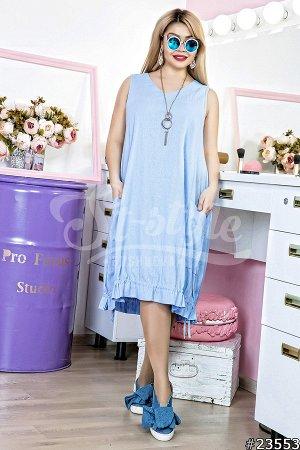 Платье 23553